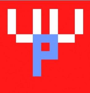 uup-logo